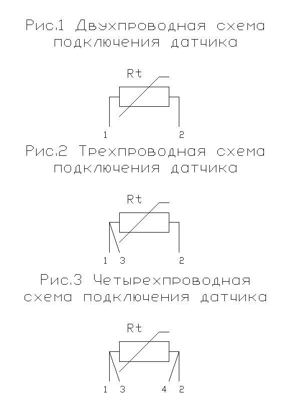 1-3 датчик представляет из